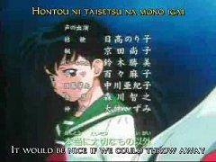 Ayumi Hamasaki Anime Inu Yasha Music Dearest